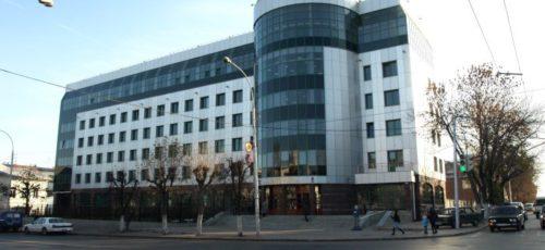 В Уфе осудили бывшего сотрудника городской администрации