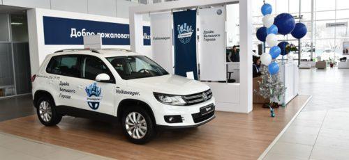 Драйв большого города. Как можно оказаться за рулем автомобиля Volkswagen, получить спортивную сумку, 1 тысячу литров бензина и не потратить ни копейки?
