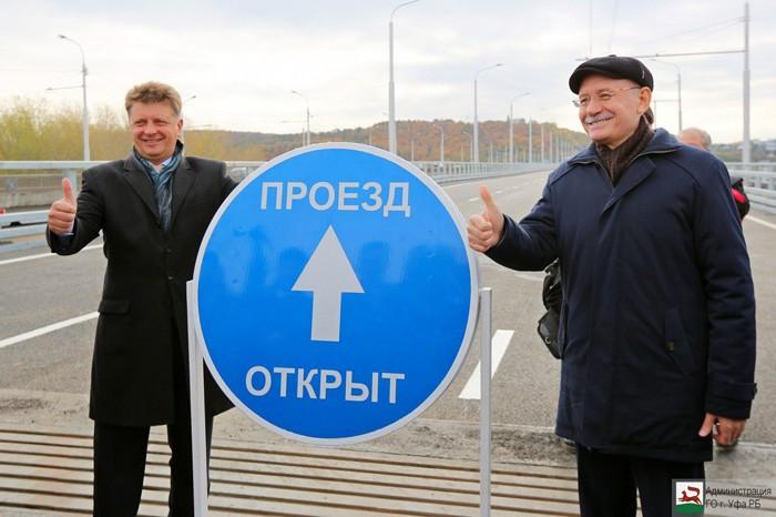 Ульяновцы назвали основные события 2016 года