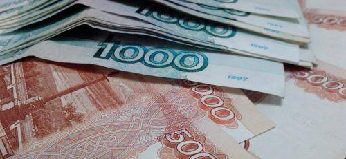 Насколько выгодны программы льготного кредитования предпринимателей, которые сегодня предлагают банки республики?