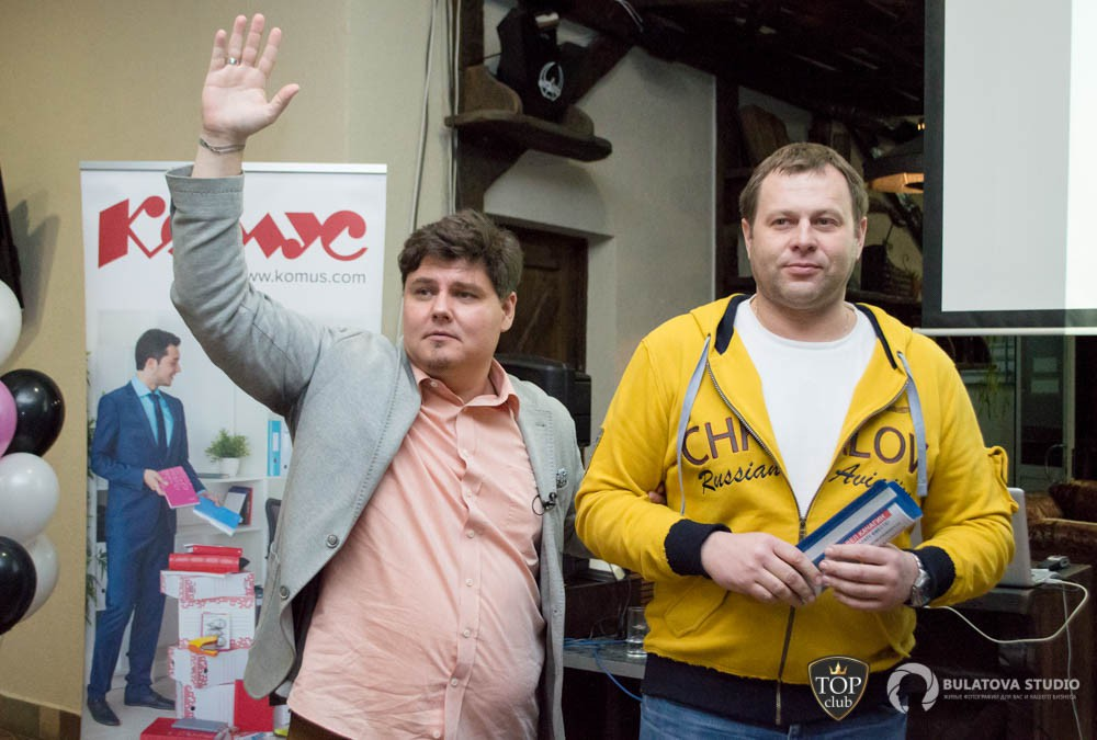 ТОП Клуб. 4 года сообществу управленцев.
