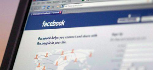 Продвижение в сети Facebook