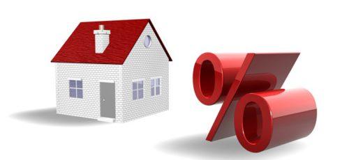Ставки по ипотеке продолжают снижаться. Чего ждать к концу года?