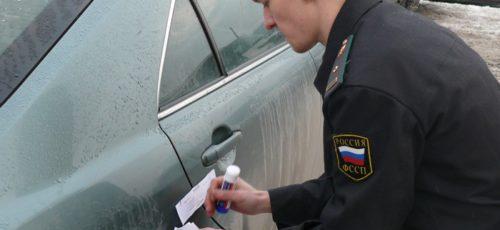 За две недели судебные приставы республики изъяли около 40 автомобилей за долги по транспортному налогу