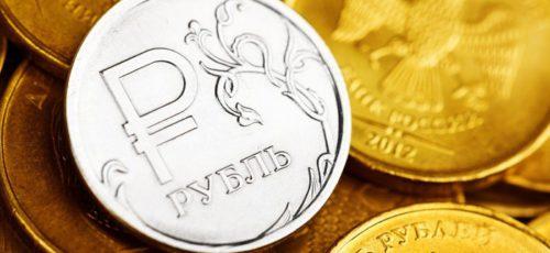 Нужен ли стране крепкий рубль?