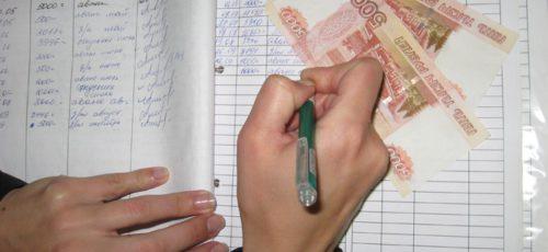 Точка зрения. Рим Каюмов о проблеме взыскания долгов по зарплате с предприятий-банкротов