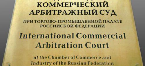 Более трети дел, которые рассматривает Арбитражный суд Башкирии, подходят для третейского разбирательства