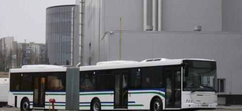 В Уфе планируют изменить систему общественного транспорта