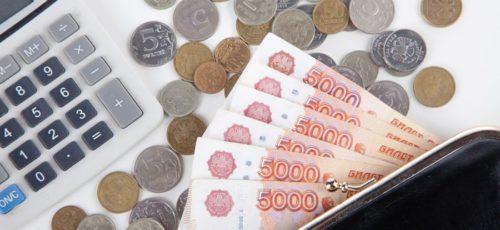 Мотивация для чиновников. В Башкирии хотят внедрить новую систему оплаты труда госслужащих