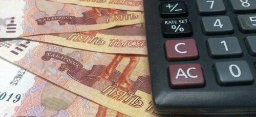 Четыре года за 12 миллионов: директор банковского офиса крала деньги вкладчиков со счетов