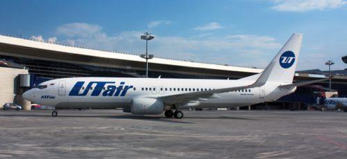 Слетать в Мюнхен за 6 тысяч рублей: авиакомпания UTair открывает новые направления и удобные стыковочные рейсы из регионов