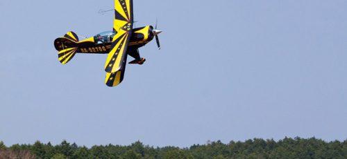 Несмотря на урезанные субсидии, в Уфе состоится слет любителей авиации