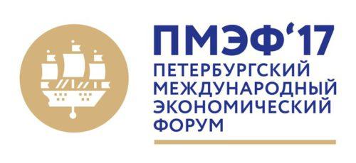 Кумертау стал одним из лучших моногородов. Итоги рейтинга объявили на Петербургском международном экономическом форуме
