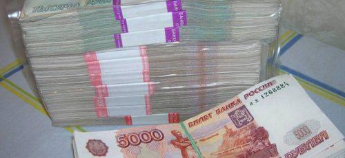 2,5 млн рублей штрафа и лишение права занимать руководящие должности. Бывшего начальника железнодорожной станции в Башкирии наказали за взятки