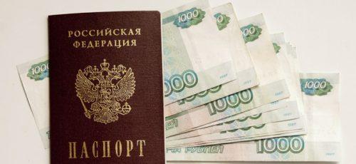 В России чаще всего берут кредиты предприниматели Приволжского федерального округа