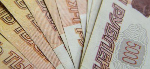 Кумертау получил более 90 млн рублей на развитие предпринимательства