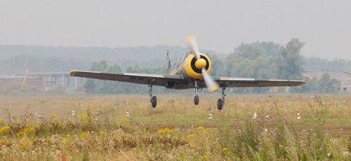 В сентябре в Башкирии выпустят новый самолет