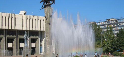 Уфа и Бишкек стали городами-побратимами