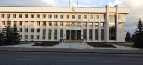 В Башкирии завершилась весенняя сессия Курултая. Председатель Госсобрания Константин Толкачев отчитался о проделанной работе