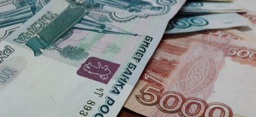 С начала года предприятия Башкирии задолжали своим работникам более 350 млн рублей