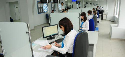 Многофункциональные центры: услуг много, качества мало