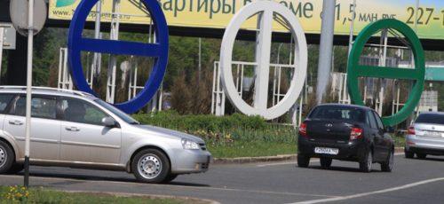 Госзакупки недели: дорога на въезде в Уфу, Южный автовокзал и новый аттракцион