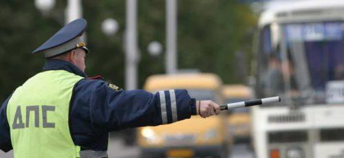 Пассажирские перевозчики Уфы недовольны «прессингом» со стороны сотрудников ГИБДД и утверждают, что у инспекторов есть план по количеству выписанных штрафов
