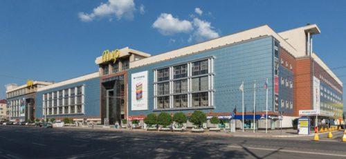 Мир изменится. Один из уфимских кинотеатров перешел в руки московского бизнесмена