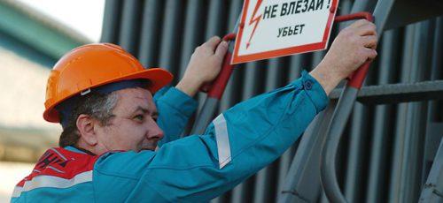На новую подпрограмму «Безопасный труд» направят более 200 млн рублей. Реализовывать ее будут с участием региональных органов исполнительной власти
