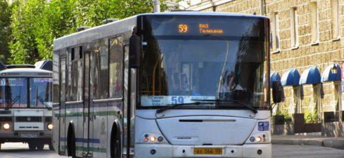 В Башкирии изменят систему торгов при определении пассажирских перевозчиков