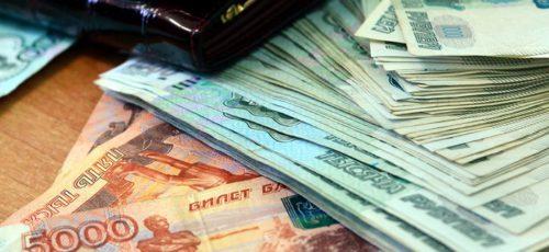Бюджет Уфы 2017 года стал дефицитным