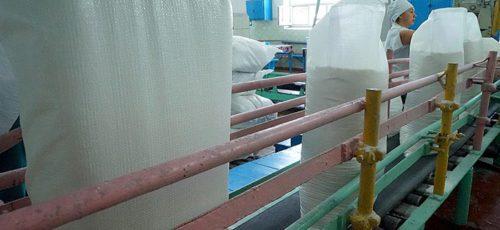 Башкирии не нужен четвертый сахарный завод, поскольку в этой сфере наблюдается перепроизводство
