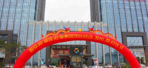 Китайские льготы. Предприниматели Башкирии смогут полтора года бесплатно брать в аренду торговые павильоны в продовольственном городе World Food City