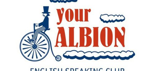 Клуб разговорного английского языка «Твой Альбион»