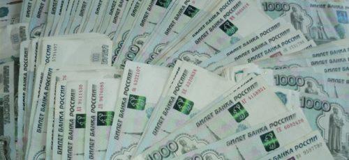 Как в Башкирии кредитуется малый и средний бизнес?