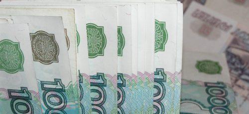 Башкирское управление Федеральной антимонопольной службы проверит законность правил, по которым правительство республики распределило бюджетные гранты на следующий год
