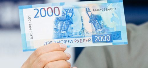 В России разработали мобильное приложение для проверки новых банкнот