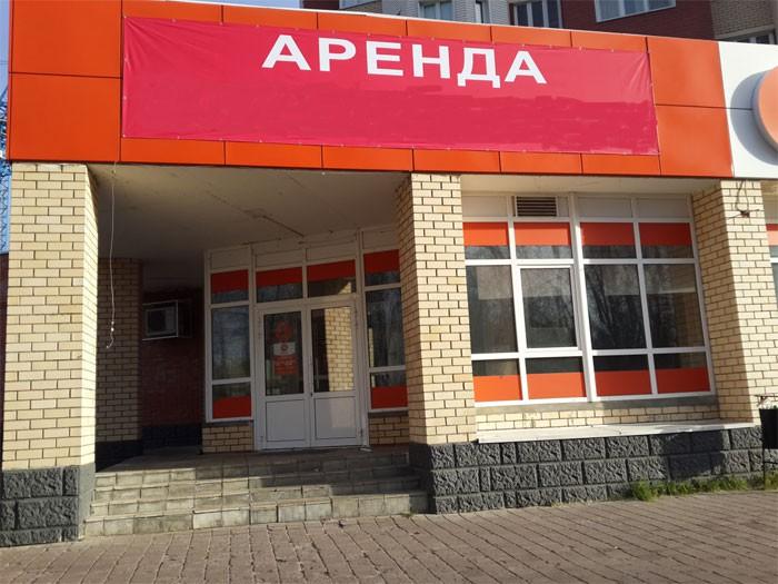 Аренда коммерческой недвижимости как сдавать заказываем он-лайн коммерческая недвижимость болгарии, квартиры в болгарии успешно /32.ht
