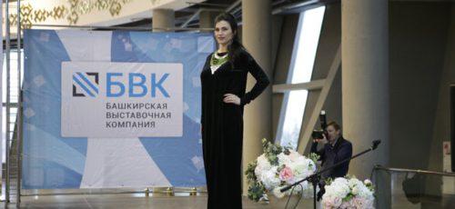 Одна из флагманских уфимских выставок может стать ведущим мероприятием отрасли в России. О планах «Башкирской выставочной компании» рассказала ее генеральный директор Альбина Кильдигулова