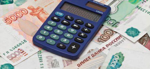 В Башкирии спишут почти 17,5 млн рублей долгов по отмененным региональным налогам