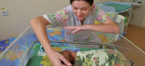 Башкирия получит более 500 млн рублей из федерального бюджета для выплаты пособий за первого ребенка, рожденного в этом году