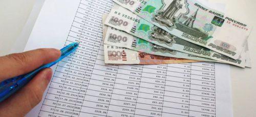 Отказ от страховки по кредиту: с этого года вступили в силу новые правила, увеличивающие «период охлаждения» до 14 дней