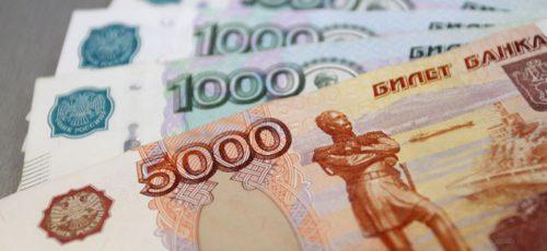 В прошлом году общая стоимость переданного на реализацию арестованного имущества в Башкирии превысила 2,5 млрд рублей, однако продать удалось менее 5%