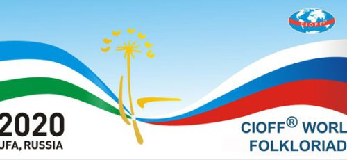 Всемирная фольклориада соберет в Башкирии около 200 тысяч иностранных туристов