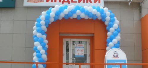 Минсельхозу Башкирии неважно, отойдет ли обанкротившийся «Индюшкин» кредитору, или его продадут собственники. Главное – сохранить производство