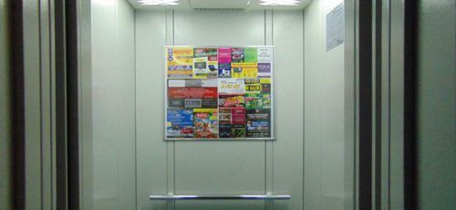 Деньги от рекламы в лифтах могут пойти на возмещение коммунальных услуг
