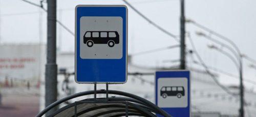 Отменить или изменить: Минэкономразвития республики проверит законы, регулирующие пассажирские перевозки