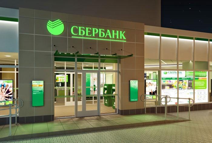 ВКрасноярском крае стартовала государственная программа «Бизнес класс»