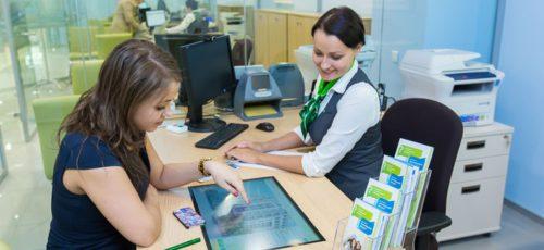 Жители Башкирии за месяц набрали кредитов на 800 млн