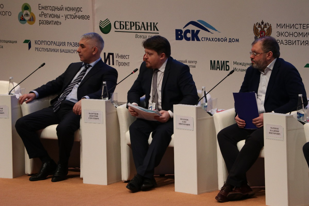 Минэкономразвития России: система «одного окна» для инвестпроектов позволит бизнесу в регионах в разы ускорить реализацию своих инициатив